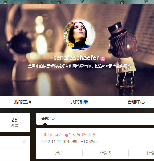09-sina-weibo-account-opt-small