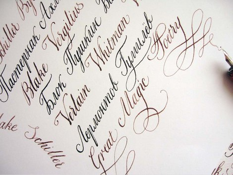 Beautiful Handwriting Styles Lettering And Calligraphy Smashing