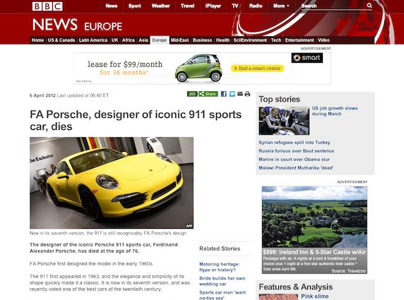 BBC desktop UI