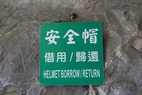 Wayfinding and Typographic Signs - helmet-borrow-or-return