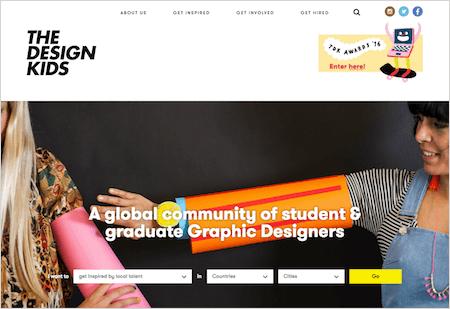 The Design Kids