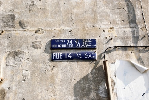 Wayfinding and Typographic Signs - beirut-street