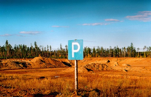 Wayfinding and Typographic Signs - parking-in-siberia