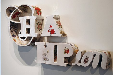 Lettering and Handwriting - Stephanie DeArmond - Gallery