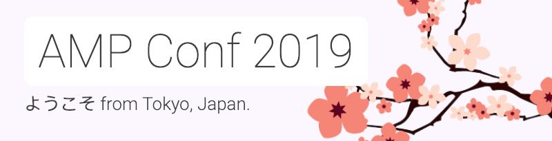 AMP Conf 2019