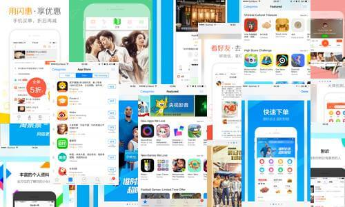 Screenshots from the most popular apps on China's iOS App Store show some of the best practices to follow when localizing for the Chinese mobile market.