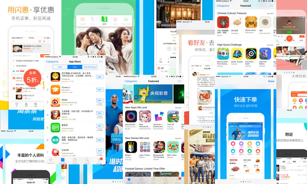 Popular dating app china