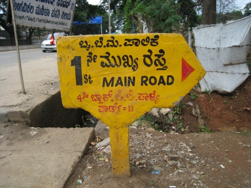 Wayfinding and Typographic Signs - main-road-signage