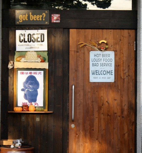 Wayfinding and Typographic Signs - outside-a-pub