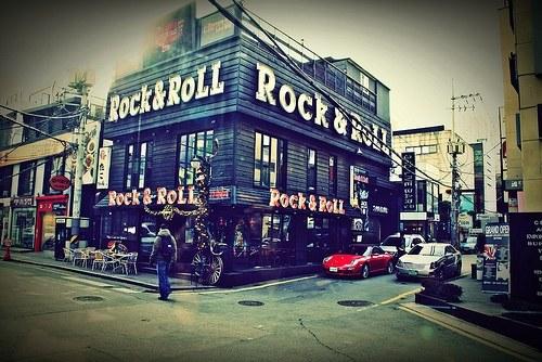 Vintage Signage - Seoul rock