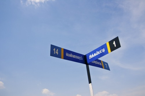Wayfinding and Typographic Signs - life-at-cross-roads