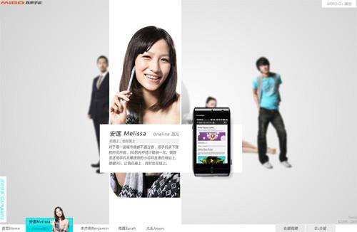 Lenovo Mobile O1