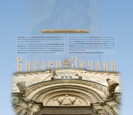 CSS3 Designs For Free Download - css3-visoki-decani-temple
