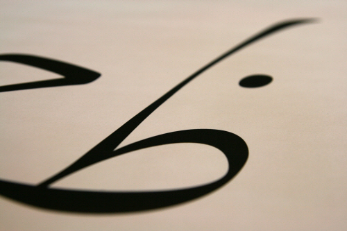 Closeup of the early sketches of Zapfino Arabic.