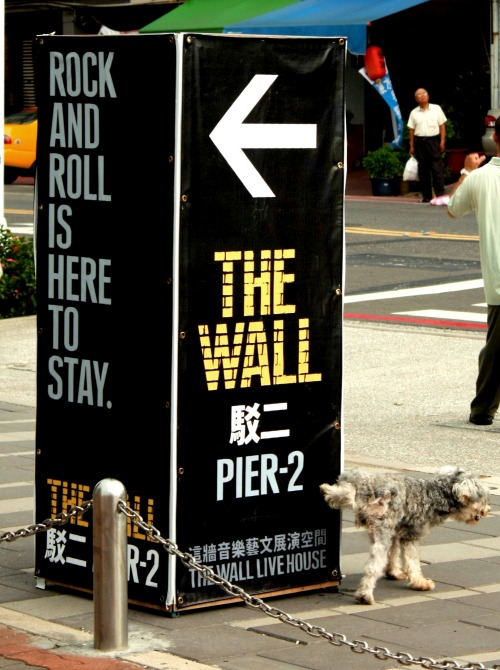 Wayfinding and Typographic Signs - rock-and-roll-is-here