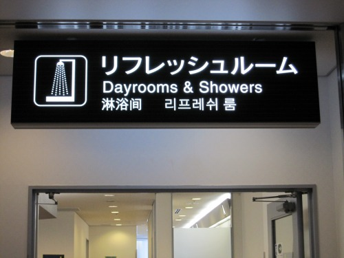 Wayfinding and Typographic Signs - airport-shower