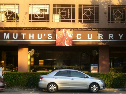 Wayfinding and Typographic Signs - muthus-curry