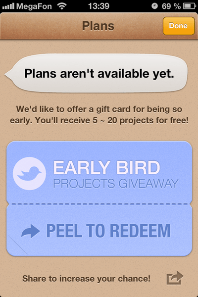 The POP prototyping app rewards users for signing up early and telling friends.