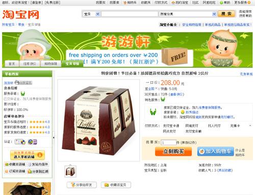 Taobao Truffes