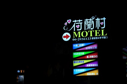 Wayfinding and Typographic Signs - love-motel