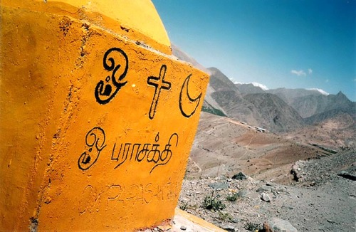 Wayfinding and Typographic Signs - kargil-view-point