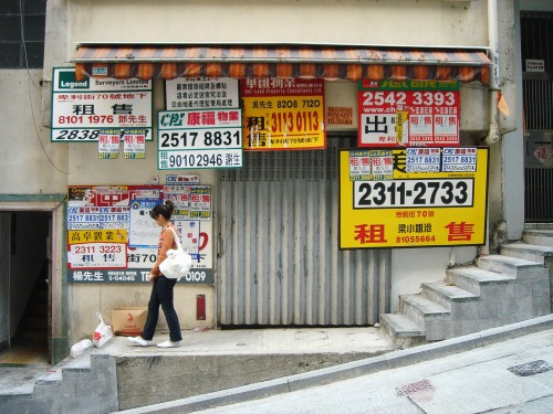 Wayfinding and Typographic Signs - tenant-signs-hong-kong