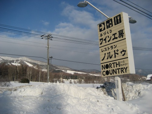 Wayfinding and Typographic Signs - snow-country-accomodation-signage-japan