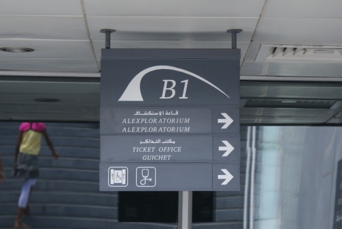 Wayfinding and Typographic Signs - bibliotheca-alexandrina