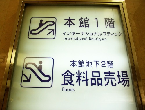 Wayfinding and Typographic Signs - department-store