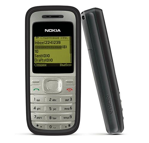 Mail.Ru mobile webmail in 2004 (WAP)