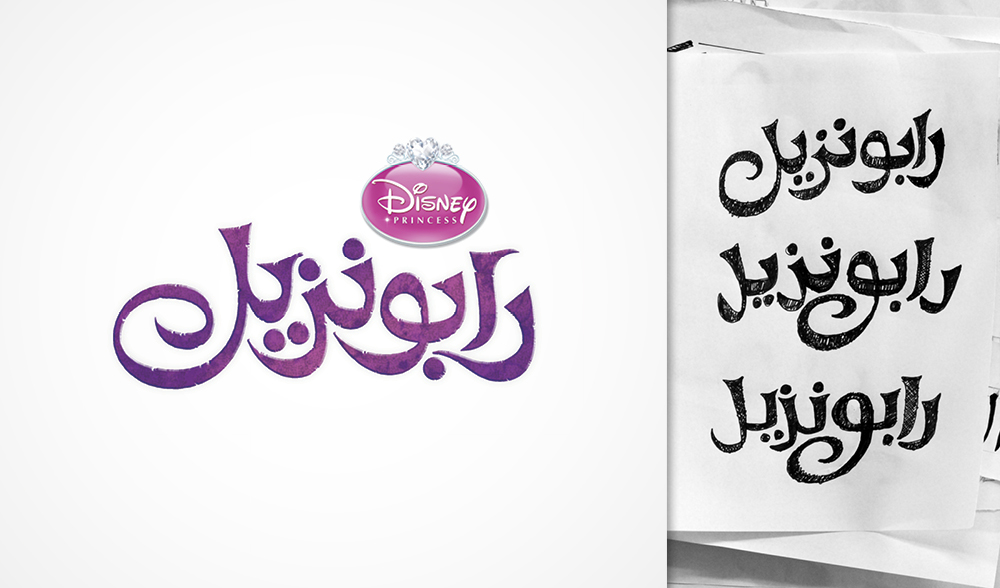 the arabic adaptation for disneys tangled large preview