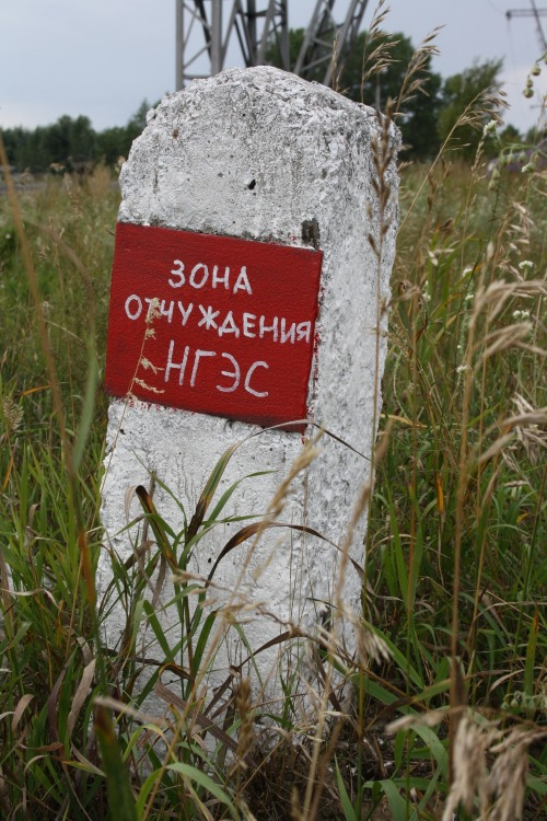 Wayfinding and Typographic Signs - the-exclusion-zone