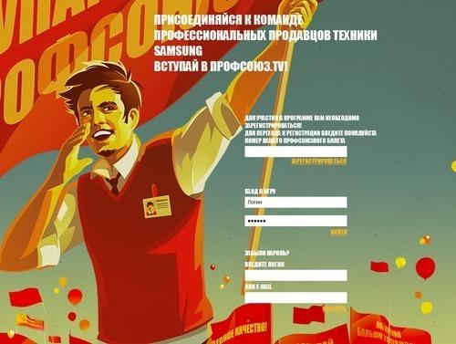 145-russian-web-design in Showcase of Web Design in Russia