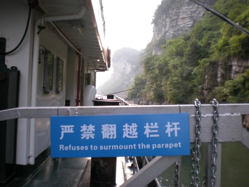 Wayfinding and Typographic Signs - refuses-to-surmount-the-parapet