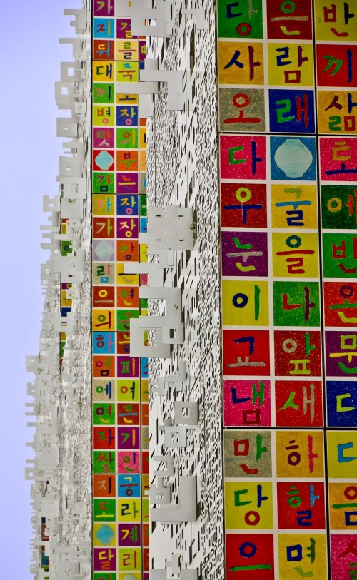 Wayfinding and Typographic Signs - a-korean-wall