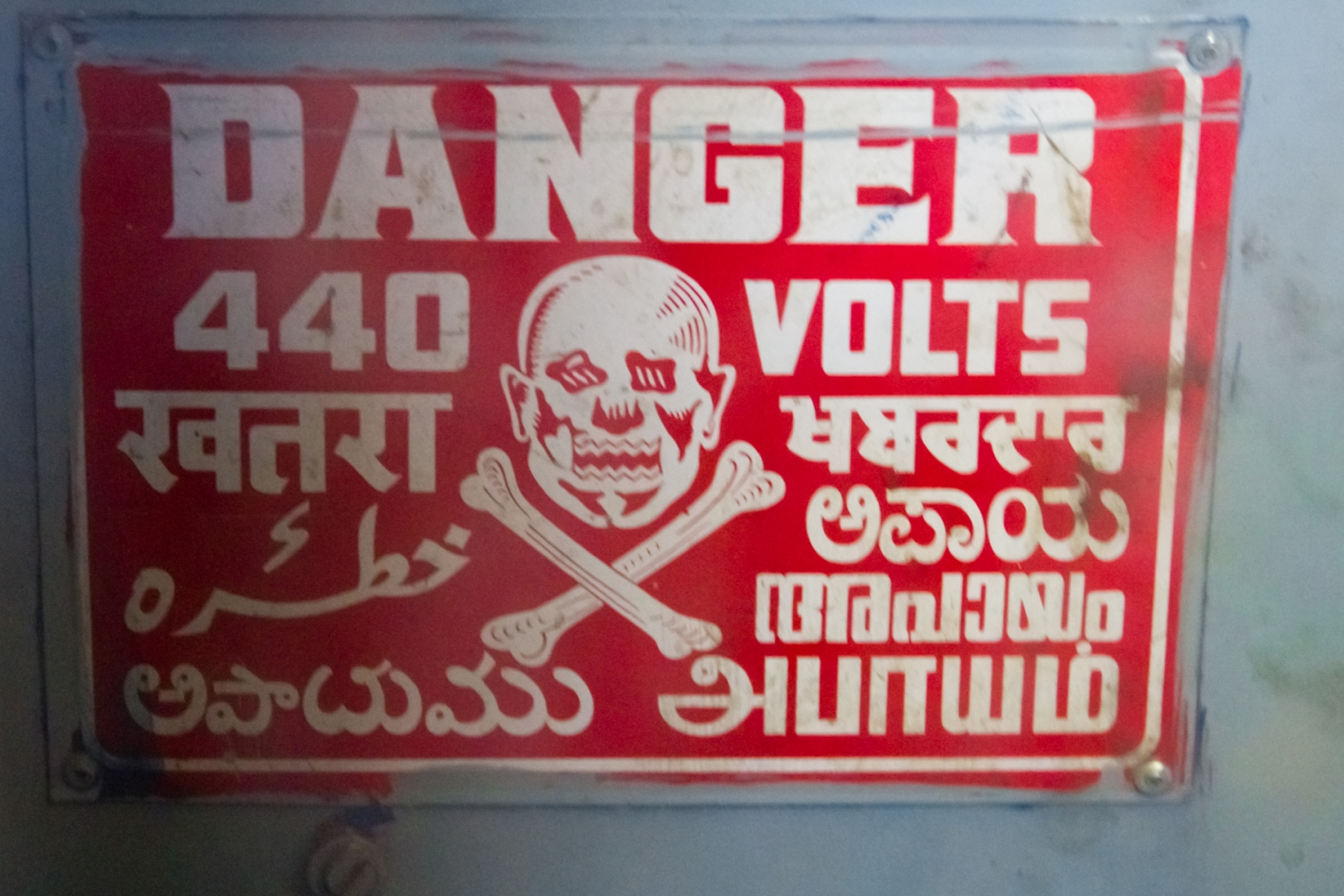 Warning and danger signs part 1 smashing magazine wayfinding and typographic signs high voltage buycottarizona Images