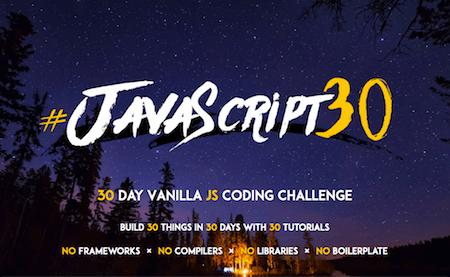 JavaScript 30