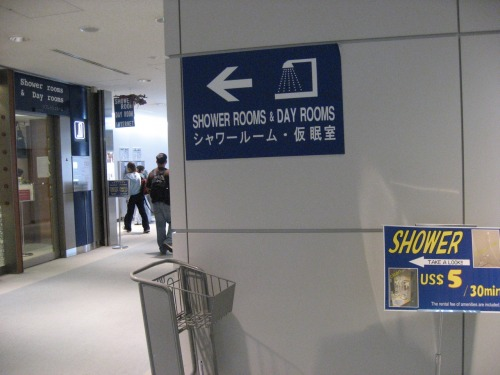 Wayfinding and Typographic Signs - shower-day-rooms-sign-japan