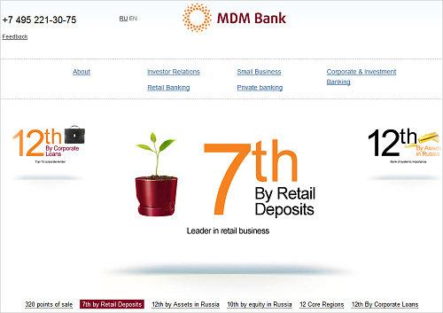 MDM Bank