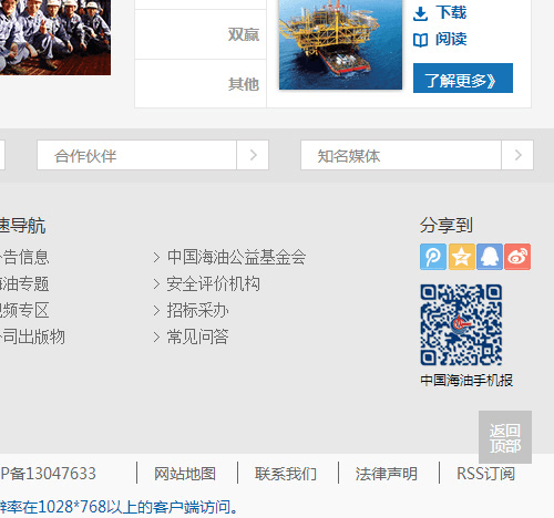 19-cnooc-qr-code-examples-opt-small