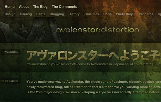 avalonstar.com