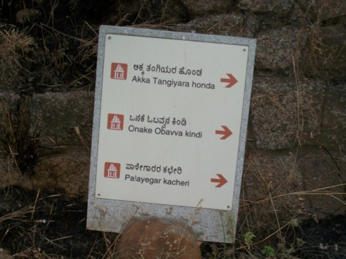 Wayfinding and Typographic Signs - chitradurga-fort
