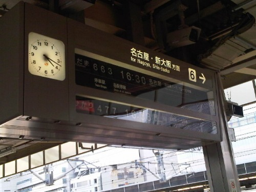 Wayfinding and Typographic Signs - way-to-shin-osaka-nagoya