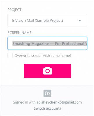 InVision LiveCapture extension