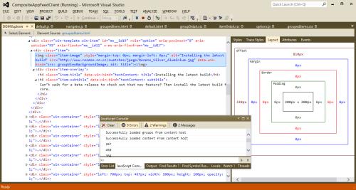 DOM Explorer in Visual Studio