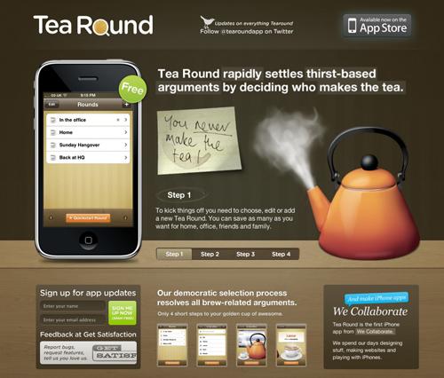 tea_round