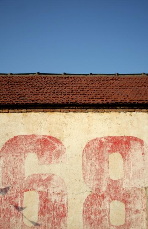 Wayfinding and Typographic Signs - 68-zibo-shandong-china