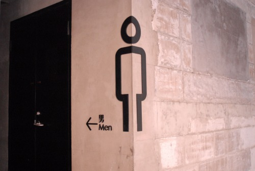 Wayfinding and Typographic Signs - men-toilet