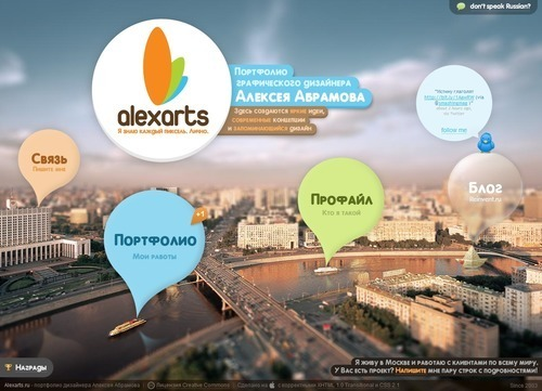 Russian Web Design - Alexarts