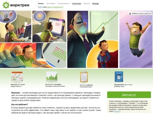 Russian Web Design
